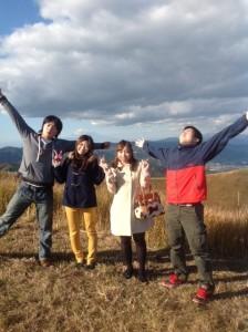 Mt. Omuro 1